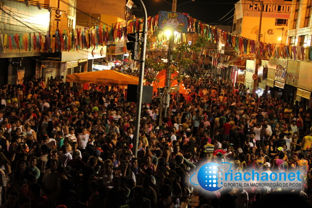 Photo of Álbum de Fotos: Carnaval de Picos – 2ª noite – Álbum 1