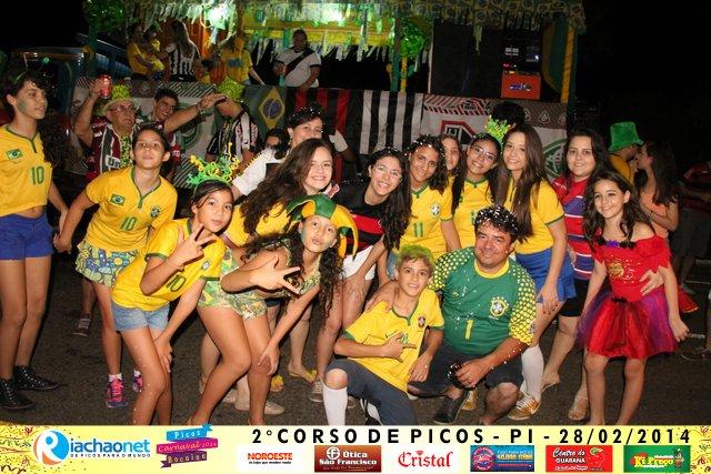 Photo of Corso irá abrir programação do Carnaval de Picos