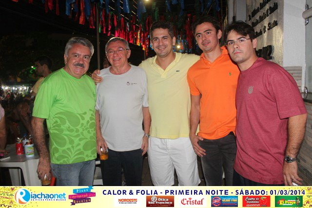 Photo of CARNAVAL DE PICOS: Autoridades prestigiam 1ª noite do Corredor da Folia