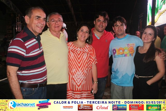 Photo of Calor & Folia Terceira Noite – Álbum II