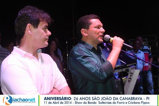 Photo of Álbum de fotos: 26º Aniversário de São João da Canabrava