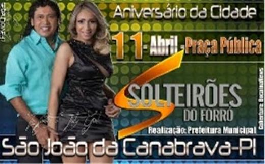 Photo of São João da Canabrava comemora 26° aniversário amanhã