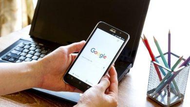 Photo of Google oferecerá Programa de treinamento para Professores em Teresina