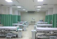 Photo of UTI do Hospital Regional Justino Luz completa um ano com alta resolutividade