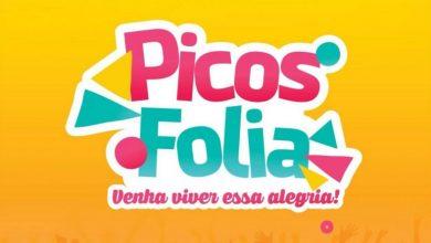Photo of Prefeitura de Picos divulga programação oficial do Carnaval 2019