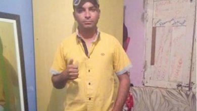 Photo of Jovem de Fronteiras é esfaqueado e morto por amigo em Mato Grosso