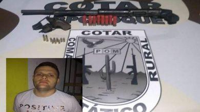 Photo of Suspeito de assalto em Pio IX é preso em Fortaleza