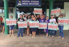 Photo of Enfermeiros e técnicos iniciam greve e paralisam atividades em hospitais estaduais