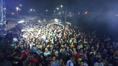 Photo of Festa de aniversário do Point Beira Rio reúne multidão