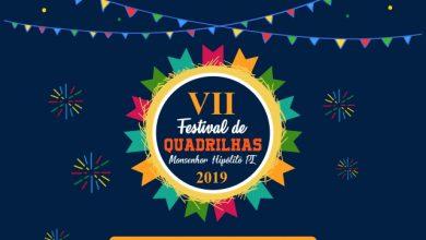Photo of VII Festival de Quadrilhas de Monsenhor Hipólito acontece dia 29 de junho