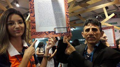 Photo of Professor de Monsenhor Hipólito leva escola estadual a conquistar prêmios nacionais