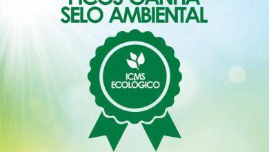 Photo of Picos conquista Selo Ambiental do ICMS Ecológico pela primeira vez