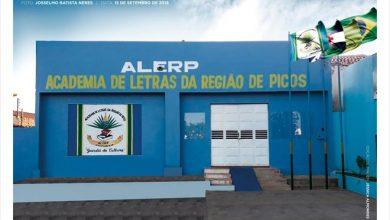 Photo of Academia de Letras da Região de Picos  lança Concurso de Poesia