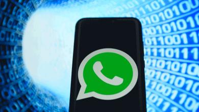 Photo of Golpe no WhatsApp promete 13º salário para beneficiários do Bolsa Família