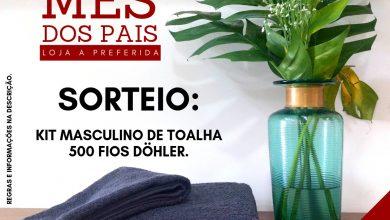 """Photo of Loja """"A Preferida"""" sorteia kit de toalhas para presentear neste mês dos pais"""