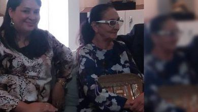 Photo of Morre aos 74 anos em Picos a mãe do Cantor Mariozan Rocha